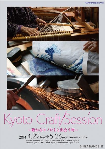 京都web2