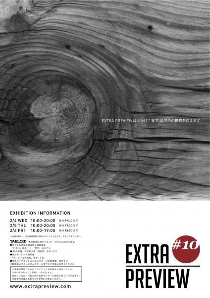 EXP10_01-のコピー