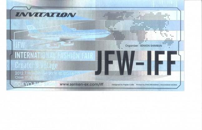 IFF-invitation