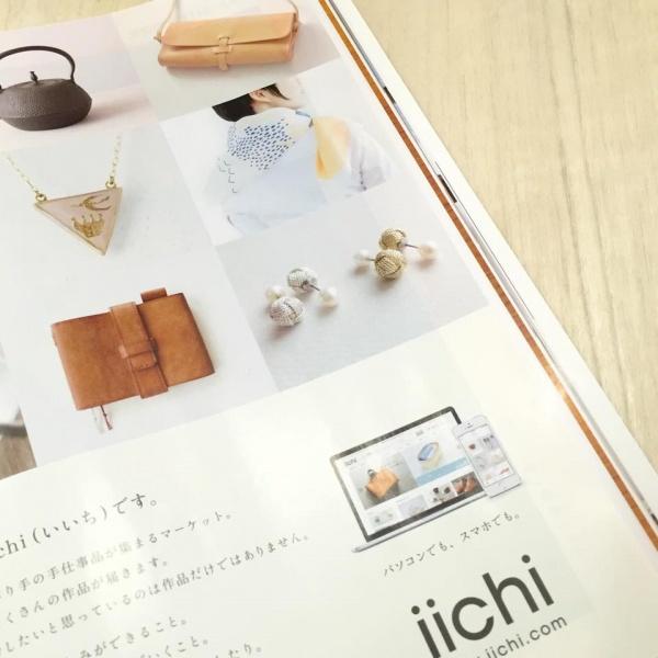 iichi広告