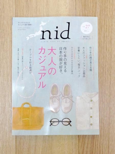 nid-表紙0520