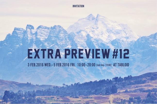 EXP#12_web-DM jpg